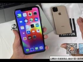 山寨iphone11pro max好用吗