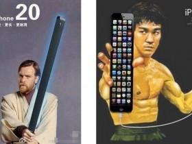 一图看懂iPhone 12 系列尺寸:裤袋够深先好用✡