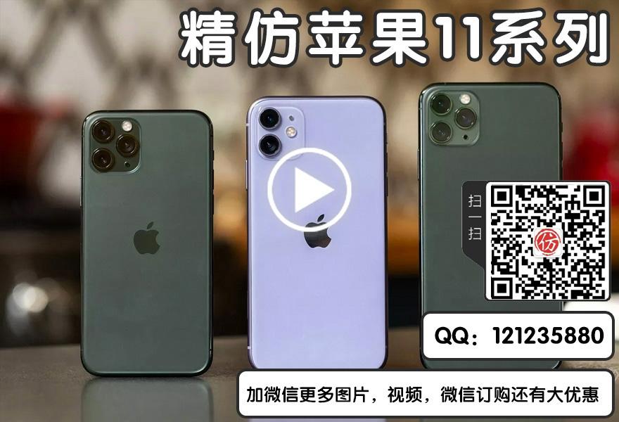 深圳华强北1:1精仿手机✡